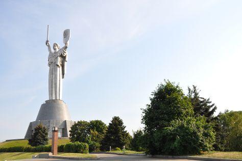 Rodina Mat (Motherland), Kiev, Ukraine